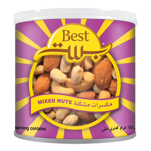Best Mixed Nuts 300 Gr (can)